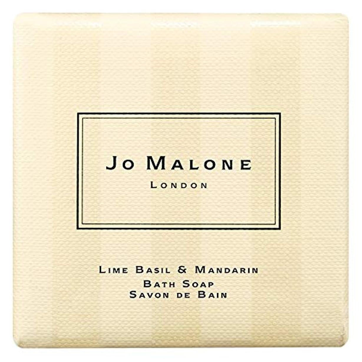 遺伝的溝いらいらする[Jo Malone] ジョーマローンロンドンライムバジル&マンダリンお風呂の石鹸100グラム - Jo Malone London Lime Basil & Mandarin Bath Soap 100g [並行輸入品]