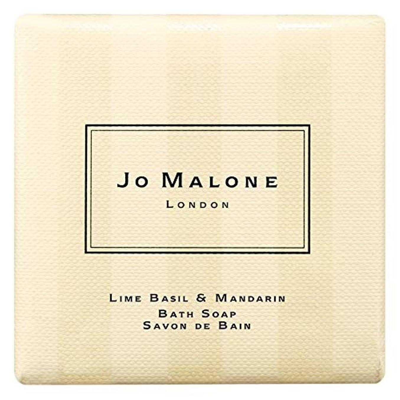 昆虫唯物論どうしたの[Jo Malone] ジョーマローンロンドンライムバジル&マンダリンお風呂の石鹸100グラム - Jo Malone London Lime Basil & Mandarin Bath Soap 100g [並行輸入品]