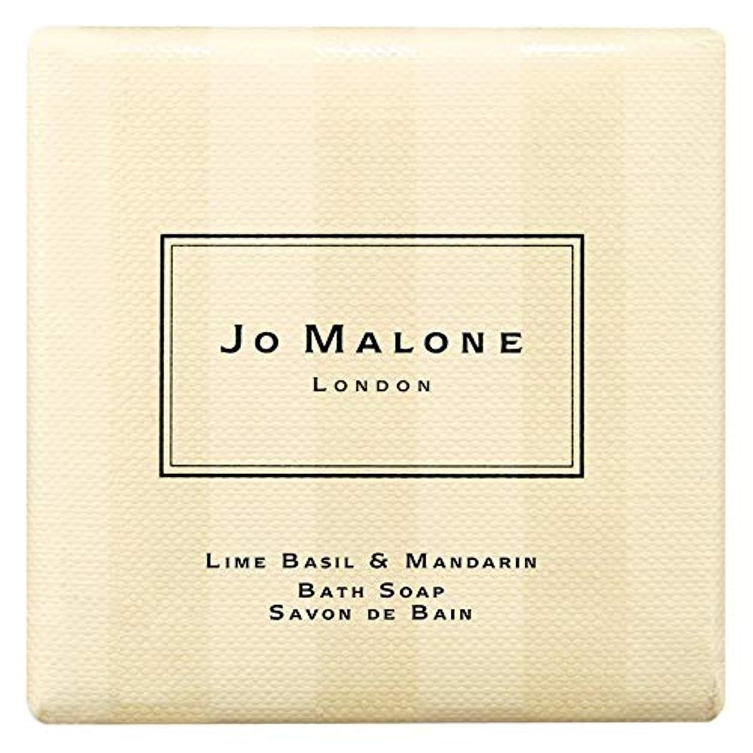 繊維微弱クリスマス[Jo Malone] ジョーマローンロンドンライムバジル&マンダリンお風呂の石鹸100グラム - Jo Malone London Lime Basil & Mandarin Bath Soap 100g [並行輸入品]