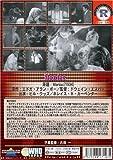 エドガ・アラン・ポーのマニアック [DVD]