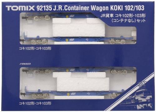 Nゲージ車両 コキ102・103 (コンテナなし) 4両セット 92135