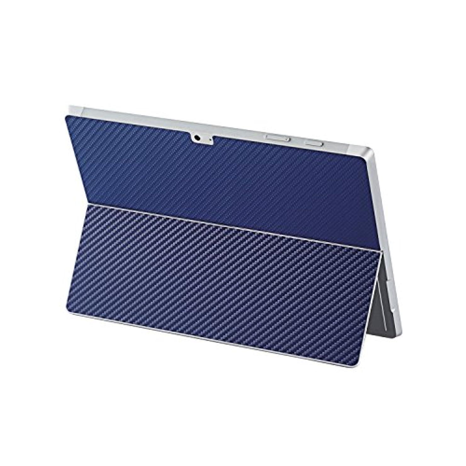 夕暮れ倫理的専門用語ELECOM Surface3 背面デザインステッカー カーボン×ブルー TB-MSF3WRPT4