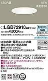 パナソニック(Panasonic) LEDダウンライト60形拡散昼白色LGB72910LE1