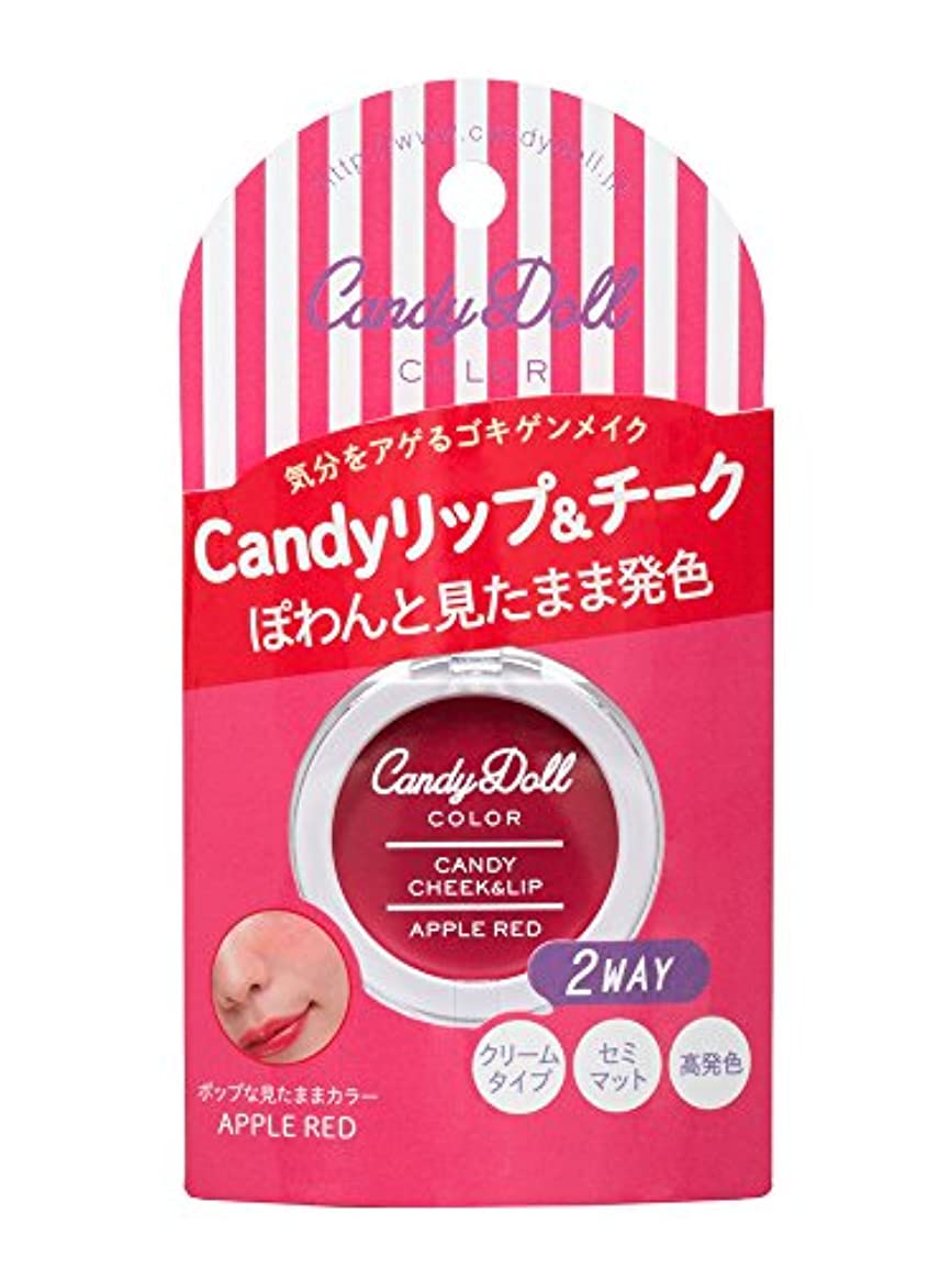 前投薬から化粧CandyDoll キャンディリップ&チーク<アップルレッド>