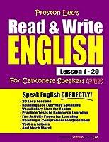 Preston Lee's Read & Write English Lesson 1 - 20 For Cantonese Speakers
