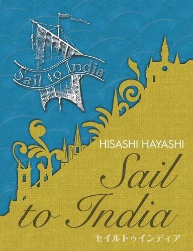 セイルトゥインディア (Sail to India)