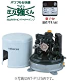 日立 浅井戸用自動ポンプ WT-P125W