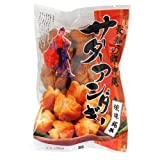 琉球銘菓 サーターアンダギー 35g (6個入り) オキハム お祝い事には欠かせないボリューム満点の沖縄風ドーナッツ どこか懐かしい素朴な味 おやつにお土産にどうぞ