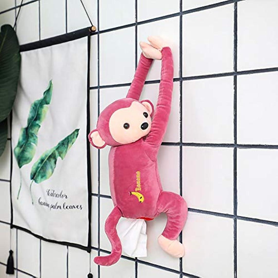 アンドリューハリディ傾向がある欠員LULAA 車用 ティッシュカバー ティッシュボックス ティッシュケース インテリア飾り 吊り下げ 家庭用 車用 動物 猿 可愛い ぬいぐるみ モフモフ 贈り物 プレゼント