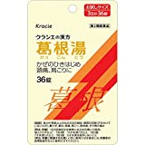 【第2類医薬品】葛根湯エキス錠クラシエ 36錠