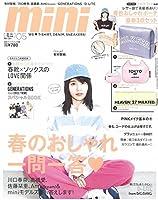 mini(ミニ) 2017年 5 月号