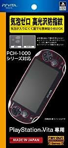 【PCH-1000シリーズ対応】気泡ゼロ高光沢防指紋保護フィルム