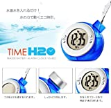 VERSOS ウォーター バッテリー アラーム クロック TIME H2O グリーン VS-302