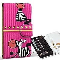 スマコレ ploom TECH プルームテック 専用 レザーケース 手帳型 タバコ ケース カバー 合皮 ケース カバー 収納 プルームケース デザイン 革 アニマル しまうま ピンク イラスト 007984