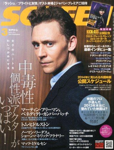 SCREEN (スクリーン) 2014年 03月号 [雑誌]の詳細を見る