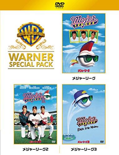 メジャーリーグ ワーナー・スペシャル・パック(初回仕様/3枚組) [DVD]