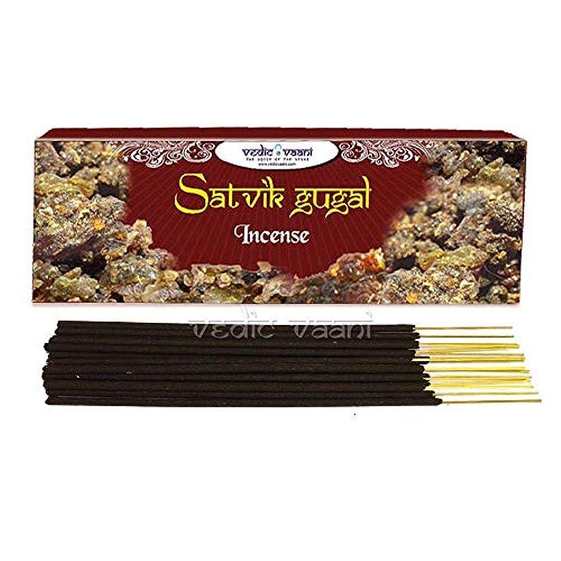 ベッツィトロットウッド禁止する祖母Vedic Vaani Satvik Gugal Dhoop Hand Rolled Spiritual Perfume Gugal Fragrance Agarbatti Incense Sticks for Offering...