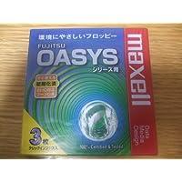 日立マクセル 富士通OASYS オアシス フォーマット済 フロッピー 3枚組