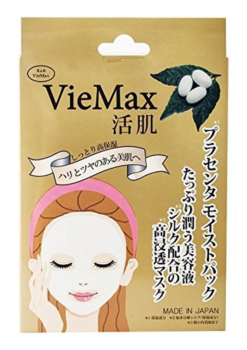 樫の木レシピ軍viemax 活肌 プラセンタ モイストパック 5枚入