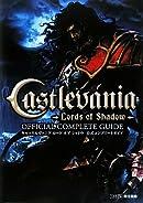 悪魔城ドラキュラ -キャッスルヴァニア-の画像