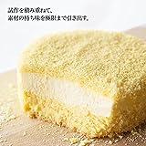 ルタオ (LeTAO) チーズケーキ ドゥーブルセット(ギフト ボックス入り) ホール 各4号(2~3人分)