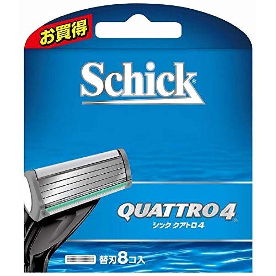 色上向き気味の悪いシック クアトロ4 替刃 (8コ入) 男性用カミソリ 2個セット