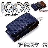 アイコスケース iQos ホルダー 編み込みタイプ PUレザー マグネット式 S字カラビナ付 (ブラック)