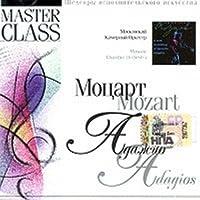 Master Class. Mozart. Adagio