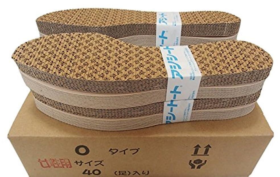 一目音声学エンジニアお徳用タイプのアシートOタイプ40足入 (22.5~23cm 女性靴用)