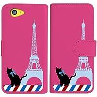 sslink SO-02F Xperia Z1 f エクスペリア 手帳型 ローズ ケース 猫 エッフェル塔(ブルー) パリ フランス ダイアリータイプ 横開き カード収納 フリップ カバー