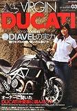 VIRGIN DUCATI (バージン ドゥカティ) Vol.3 2014年 05月号 [雑誌]