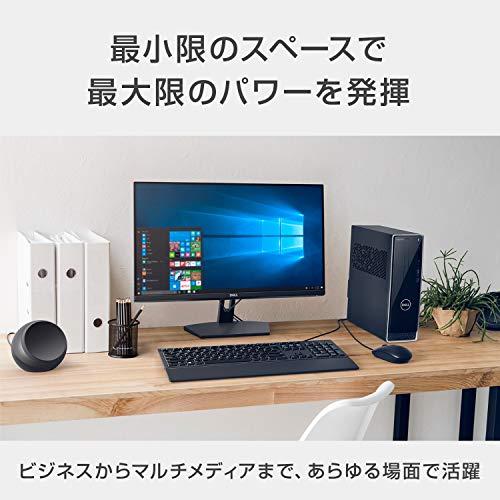『Dell デスクトップパソコン Inspiron 3470 Celeron ブラック 19Q31/Windows 10/4GB/1TB HDD』の1枚目の画像