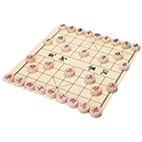 Traditional Xiang Qi Wooden Chinese Chess Checker Game 2