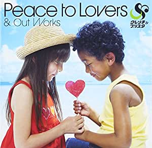 Peace to Lovers&Out Works(初回限定盤)(DVD付)