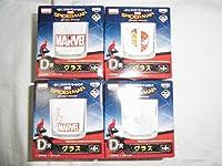 一番くじ スパイダーマン ホームカミング D賞 グラス 全4種セット 無料