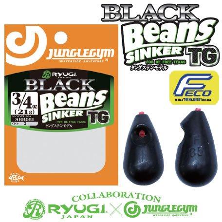 RYUGI(リューギ) ブラックビーンズTG SBB081 7g(1/4oz)