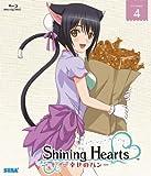 シャイニング・ハーツ~幸せのパン~ Volume.4[Blu-ray/ブルーレイ]