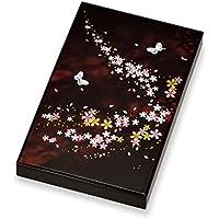 桜さくら 小文庫