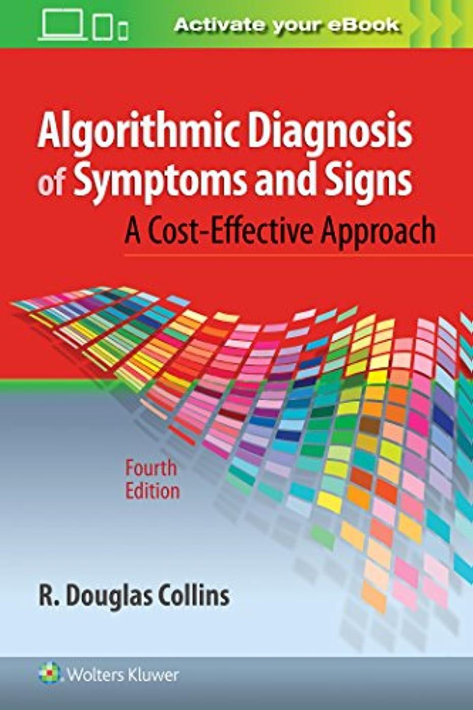 旅行者コンパクトフラフープAlgorithmic Diagnosis of Symptoms and Signs