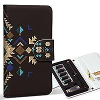 スマコレ ploom TECH プルームテック 専用 レザーケース 手帳型 タバコ ケース カバー 合皮 ケース カバー 収納 プルームケース デザイン 革 ネイティブ柄 模様 014489