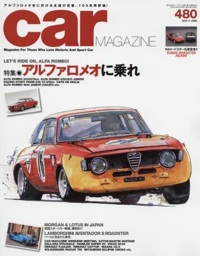 car MAGAZINE (カーマガジン) 2018年6月号 Vol.480