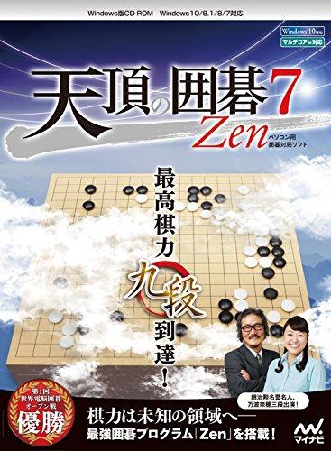 Windows 마이나비 천정의 바둑7 Zen 2017/11/17 발매