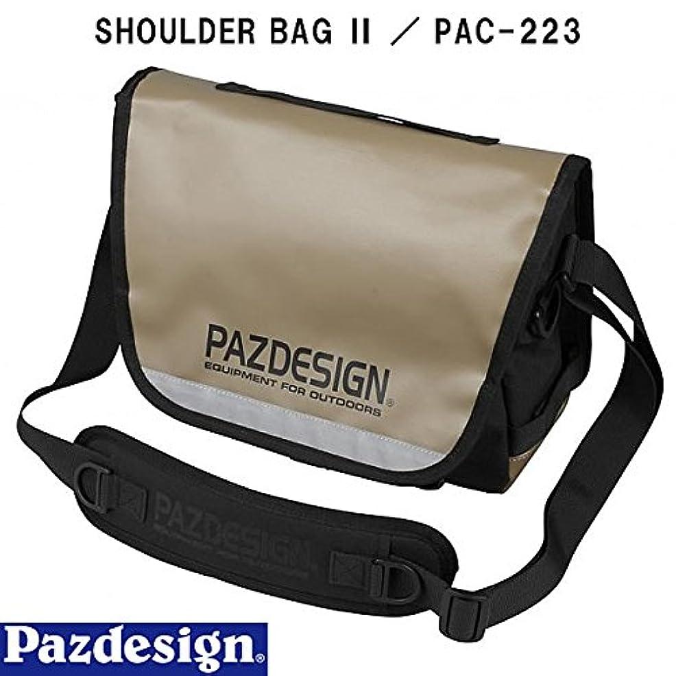 報酬ルールもっともらしいパズデザイン 渓流バッグ ショルダーバッグII PAC-223 ブラックグリーン