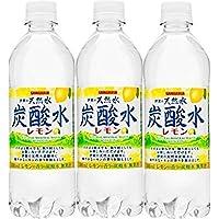 サンガリア 伊賀の天然水炭酸水レモン 500ml×3本