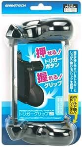 PSVita (PCH-2000) 用グリップアタッチメント『トリガーグリップV2』