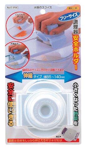 パール金属 便利小物 フリーサイズ 調理器 安全ホルダー C-3769