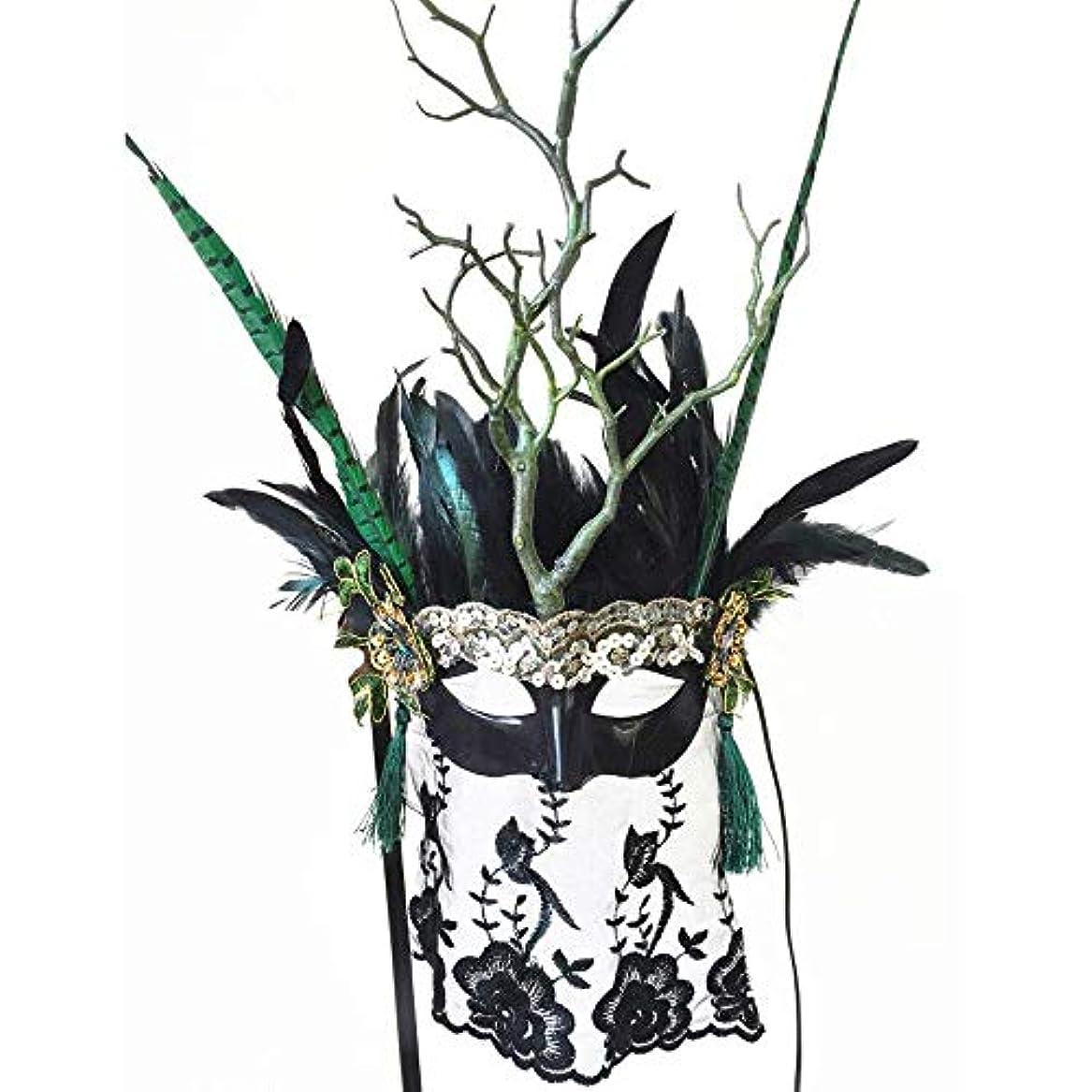 錫元気マイクロフォンNanle ハロウィーンクリスマスドライブランチレースフェザースパンコールタッセルベールマスク仮装マスクレディミスプリンセス美しさの祭りパーティー装飾マスク (色 : Style A)