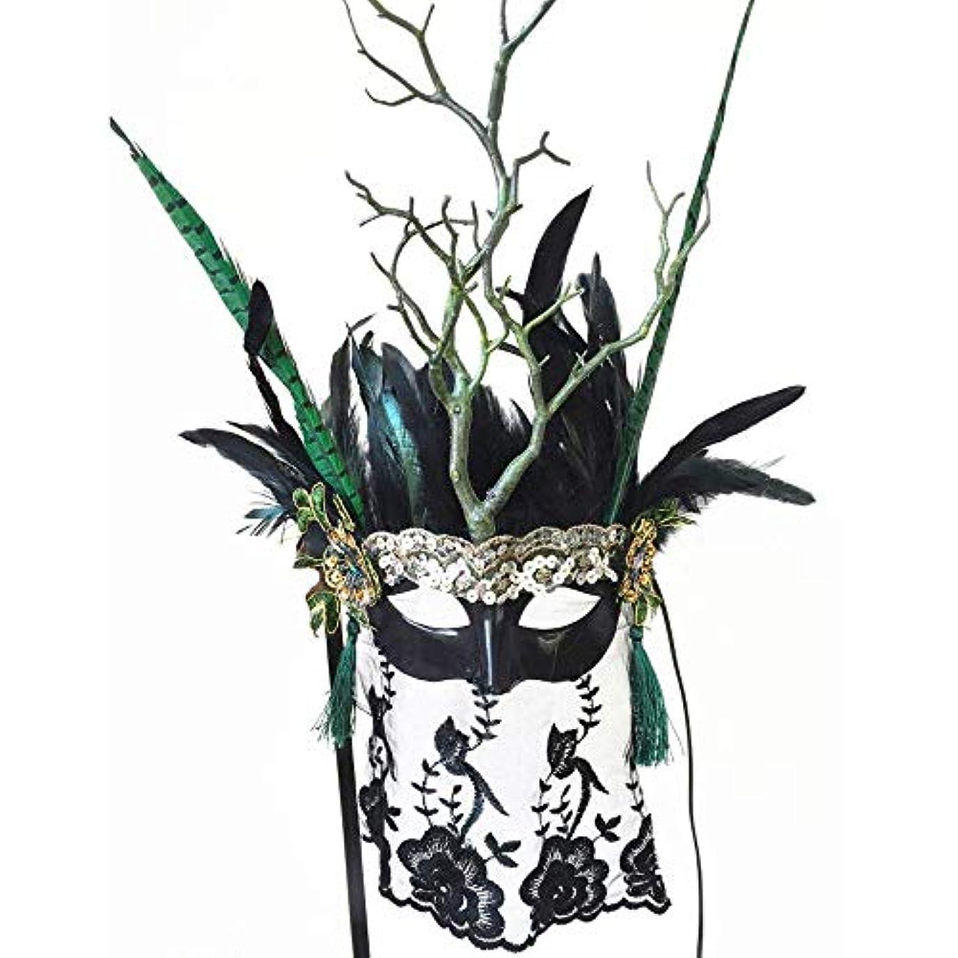 吸収剤幽霊デモンストレーションNanle ハロウィーンクリスマスドライブランチレースフェザースパンコールタッセルベールマスク仮装マスクレディミスプリンセス美しさの祭りパーティー装飾マスク (色 : Style A)