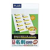 プラス 名刺用紙 レーザーコピーインクジェット用 マイクロミシン目 両面 A4 10面 45-151