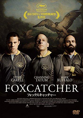 フォックスキャッチャー [DVD]の詳細を見る